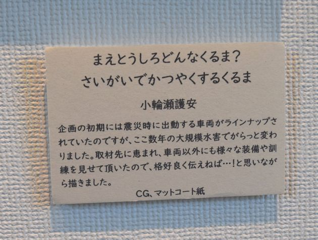 DSC_0065b.jpg