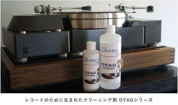 oyagc1.jpg